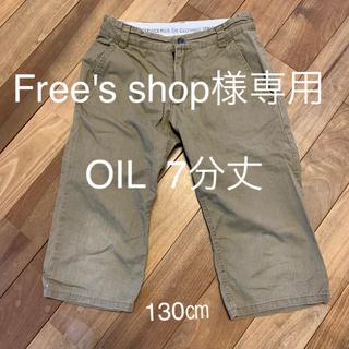 オイル(OIL)のOIL (パンツ/スパッツ)