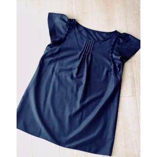 クチュールブローチ(Couture Brooch)のꕥ Couture brooch(クチュール・ブローチ)・チュニック ꕥ(チュニック)