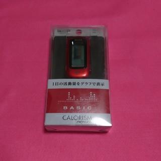 タニタ(TANITA)のタニタ カロリズム AM-112  未使用品(エクササイズ用品)