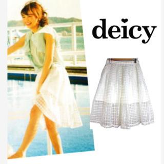 デイシー(deicy)の雑誌多数掲載♪オーガンジースカート(ひざ丈スカート)