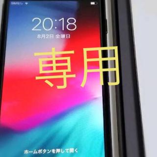 アイフォーン(iPhone)の専用 アイフォン(バッテリー/充電器)