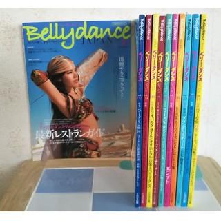 ベリーダンス・ジャパン     雑誌  セット(趣味/スポーツ)