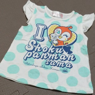 アンパンマン(アンパンマン)の新品未使用 アンパンマン Tシャツ 90(Tシャツ/カットソー)