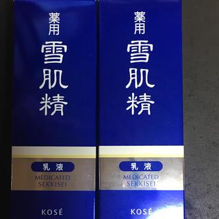 雪肌精 - 新品未使用 雪肌精 乳液 2本セット コーセー