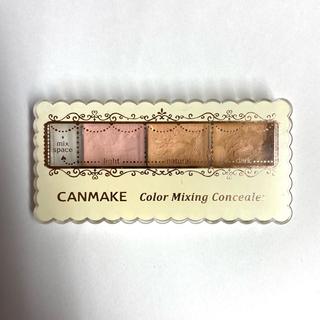 キャンメイク(CANMAKE)のキャンメイク(CANMAKE) カラーミキシングコンシーラー C11 ピンク&ラ(コンシーラー)