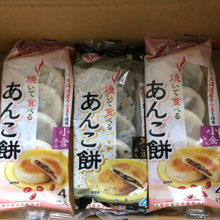 うさぎもち 焼いて食べる あんこ餅  小倉あん2袋 黒ごまあん1袋(菓子/デザート)