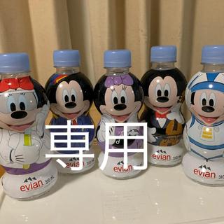 ディズニー(Disney)のお値下げ エビアン ディズニーラベル310ml×24本 (ミネラルウォーター)