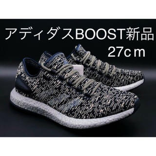 アディダス(adidas)の処分価格adidas ピュアブーストCL [PureBOOST Colored](スニーカー)
