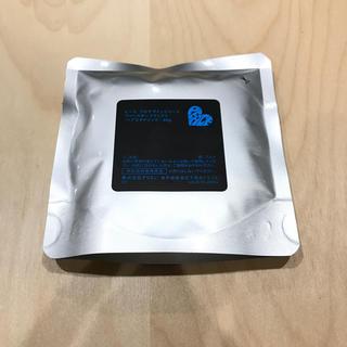 アリミノ(ARIMINO)の【新品・未使用】ピース フリーズキープ ワックス 詰替え80g【送料込み】(ヘアワックス/ヘアクリーム)