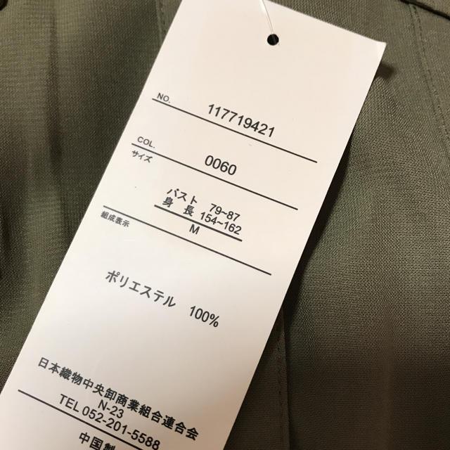 しまむら(シマムラ)の値下げ‼️しまむら☆お洒落可愛いワンピース//M レディースのワンピース(ひざ丈ワンピース)の商品写真