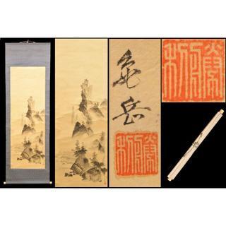 水墨山水 手巻き画絵巻 在銘 画軸 紙本 書軸 お寺 肉筆 立軸 WWKK167(書)
