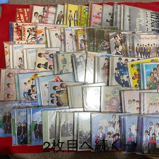 ヘイセイジャンプ(Hey! Say! JUMP)のHey!Say!JUMP CDまとめ売り中(ポップス/ロック(邦楽))