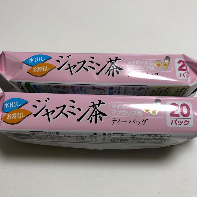ジャスミン茶20袋×2パック 食品/飲料/酒の飲料(茶)の商品写真
