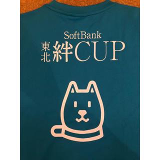 ソフトバンク(Softbank)の【非売品】お父さん犬 Tシャツ ソフトバンク Lサイズ カイくん 白土家(ノベルティグッズ)