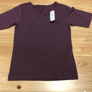 GUNZE - 新品 肌着 インナー 半袖Tシャツ M グンゼ SONIA