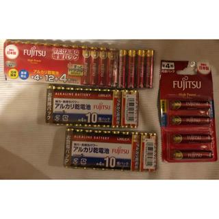 フジツウ(富士通)の富士通乾電池 アルカリ単4 40本(防災関連グッズ)