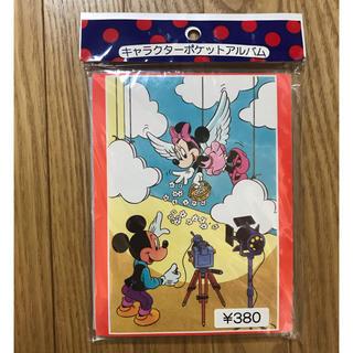 ディズニー(Disney)のレトロミッキー ポケットアルバム(アルバム)