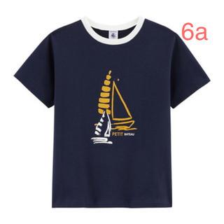 PETIT BATEAU - プチバトー 20SS プリント半袖Tシャツ 6a