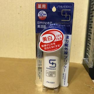 SHISEIDO (資生堂) - サンメディックUV 薬用ホワイトプロテクトW n
