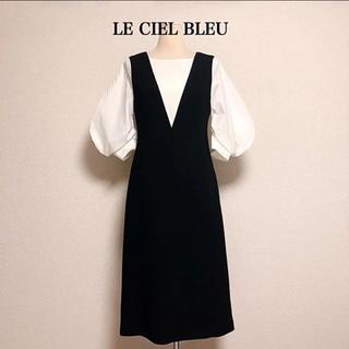 LE CIEL BLEU - 美品 ルシェルブルー 定価35,200円 レイヤード パフスリーブ ワンピース