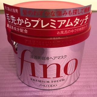 シセイドウ(SHISEIDO (資生堂))のfino×2(ヘアパック/ヘアマスク)