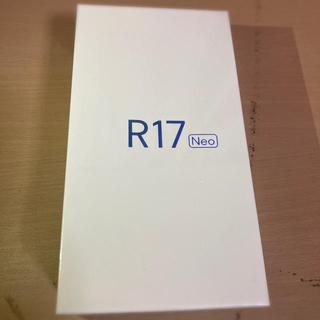 アンドロイド(ANDROID)のOPPO R17neo 新品未使用(スマートフォン本体)