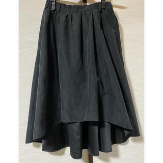 イングファースト(INGNI First)のフィッシュテールスカート(スカート)