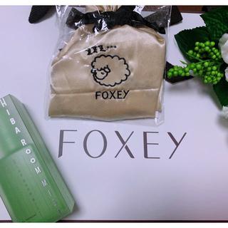 フォクシー(FOXEY)のFOXEY  アイマスク& ルームミスト 新品(アロマグッズ)