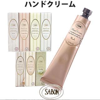 SABON - SABON ハンドクリーム パチュリ ラベンダー バニラ 50ml