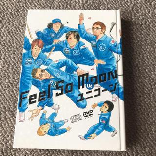 コウダンシャ(講談社)の宇宙兄弟 0巻 ユニコーン Feel So Moon  限定盤 セット(ポップス/ロック(邦楽))