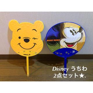 ディズニー(Disney)のDisney うちわ 2点セット(うちわ)