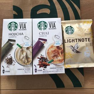 Starbucks Coffee - スターバックス VIA ほうじ茶 チャイ オリガミ