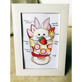 苺とうさぎのパフェスイーツ(カード/レター/ラッピング)
