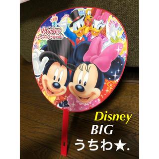 ディズニー(Disney)のDisney BIG うちわ(うちわ)