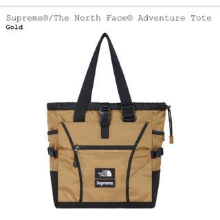 シュプリーム(Supreme)のSupreme North Face Adventure Tote Gold(トートバッグ)