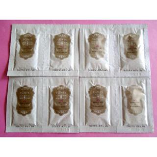 アルビオン(ALBION)のイグニスVQ グロリアスボディ UV ボディ用日焼け止めクリーム 8包(ボディクリーム)
