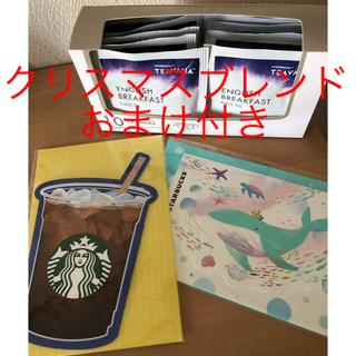 Starbucks Coffee - 新作 スターバックス ビバレッジカード 2枚 & ティバーナ1箱 セット