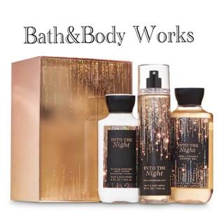 Bath & Body Works - Bath&Body Works INTO THE NIGHT ギフト3点セット