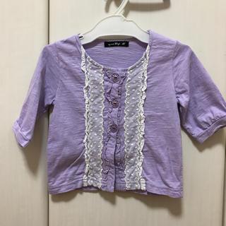 ラグマート(RAG MART)のラグマート 90(Tシャツ/カットソー)