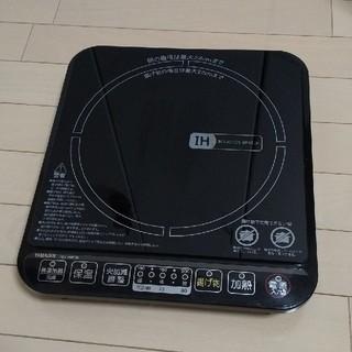 ヤマゼン(山善)の卓上IH調理器(山善 YEA-014 B)(調理機器)