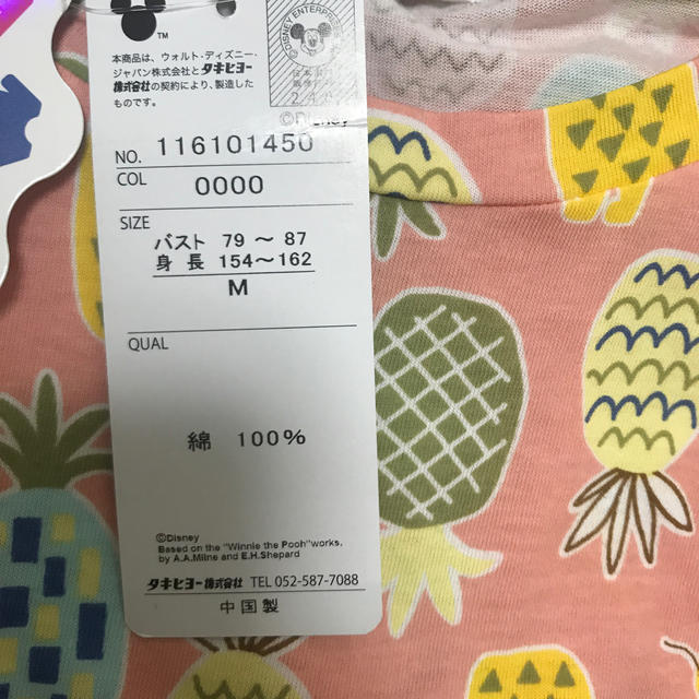 しまむら(シマムラ)のプーさん Tシャツ スウェッターズ レディースのトップス(Tシャツ(半袖/袖なし))の商品写真