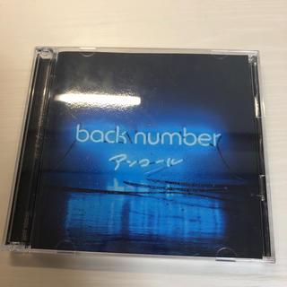バックナンバー(BACK NUMBER)のbacknumber アンコール CD(ポップス/ロック(邦楽))