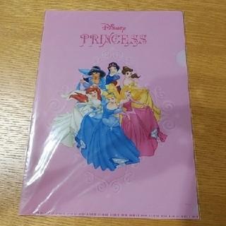 Disney - プリンセスクリアファイル