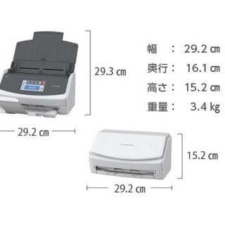 フジツウ(富士通)の新品未使用未開封 富士通 PFU ScanSnap iX1500 白/ホワイト(PC周辺機器)