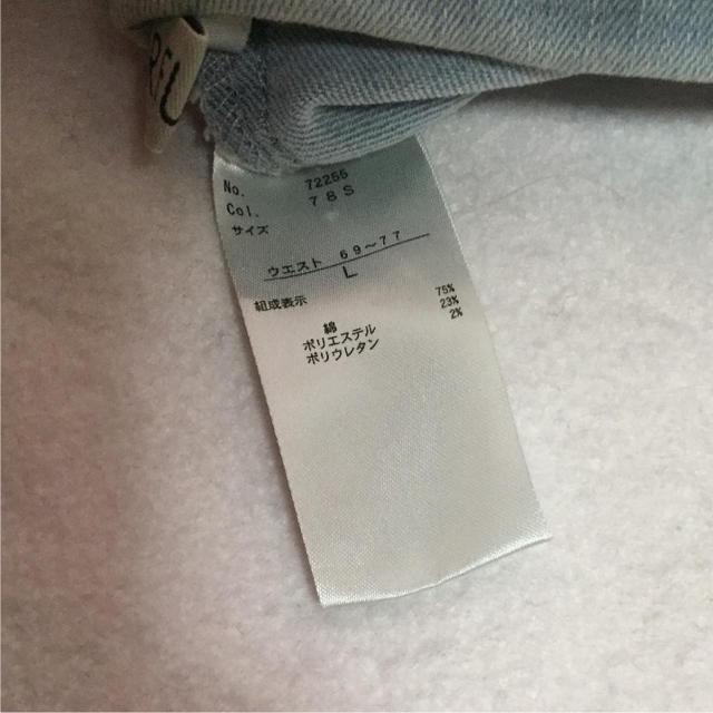 しまむら(シマムラ)のデニム ジーンズ レディースのパンツ(デニム/ジーンズ)の商品写真