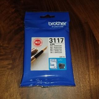 ブラザー(brother)のブラザー 3117 純正 インク シアン(オフィス用品一般)