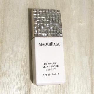 マキアージュ(MAQuillAGE)のマキアージュ ドラマティックスキンセンサーベース (化粧下地)