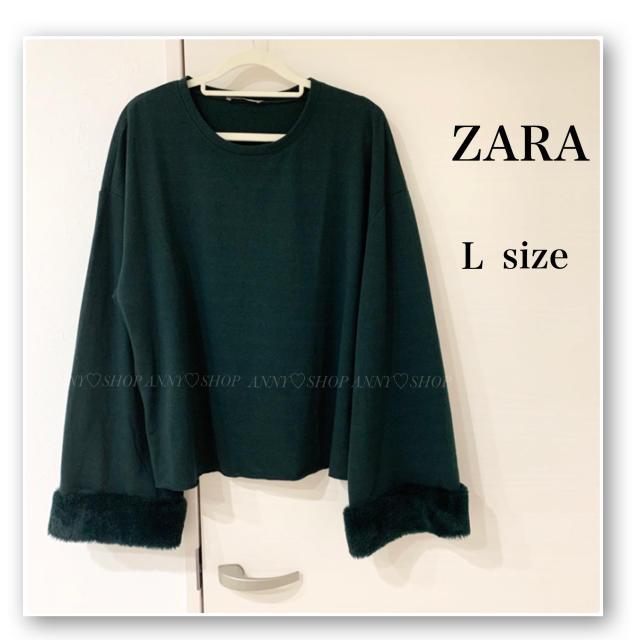 ZARA(ザラ)のZARA♡ダークグリーン♡袖口 ファー カットソー♡ザラ♡モスグリーン レディースのトップス(カットソー(長袖/七分))の商品写真