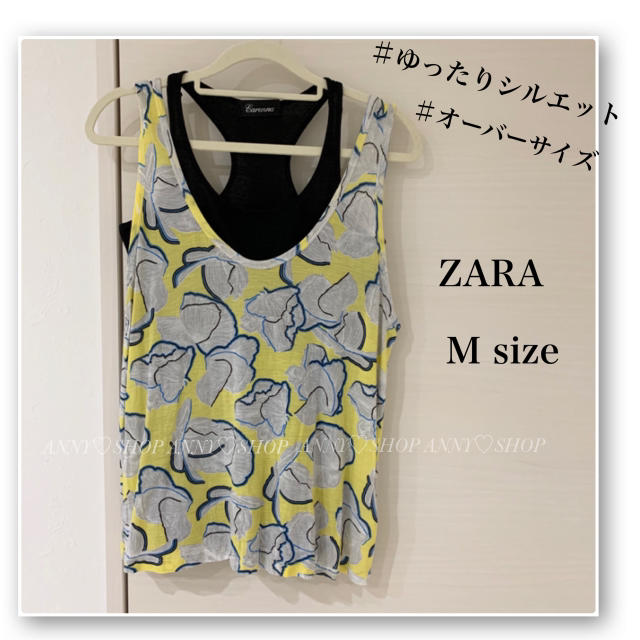 ZARA(ザラ)のZARA♡ゆる タンクトップ♡オーバーサイズ♡リゾート 柄♡イエロー♡黄色 レディースのトップス(タンクトップ)の商品写真