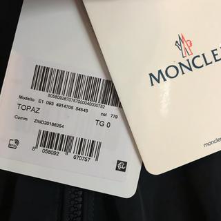 モンクレール(MONCLER)の確認用 モンクレール moncler トパーズ topaz(スプリングコート)